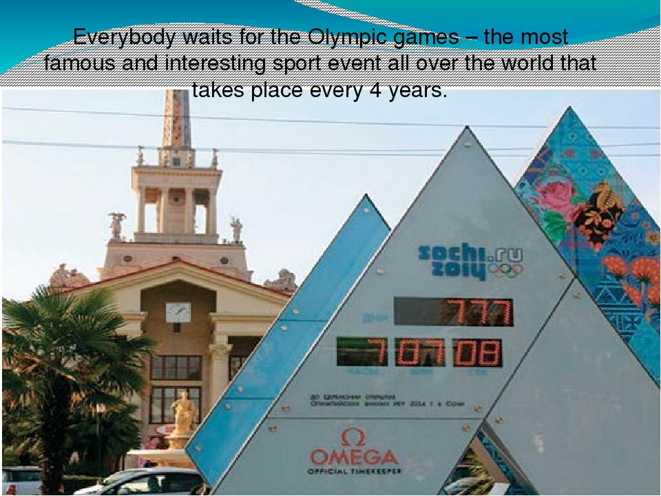 Everybody waits for the Olympic games – the most famous and interesting sport...